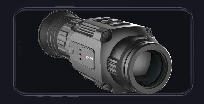 Размер прицела Aper TN 25