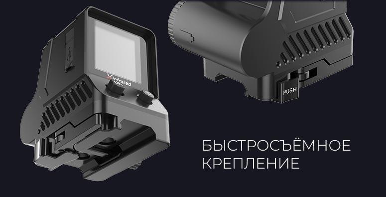 Мгновенный запуск и установка на быстросъёмный пикатинни